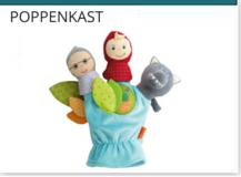 KK-Categorieoverzicht-poppen-poppenkast