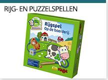 KK-Categorieoverzicht-spelletjes6-rijgpuzzel